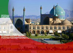 Tłumaczenie perski